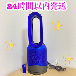 Dyson - dyson Pure Hot + Cool HP01   空気清浄機能付