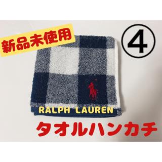 ポロラルフローレン(POLO RALPH LAUREN)のRALPH LAUREN タオルハンカチ(ハンカチ)