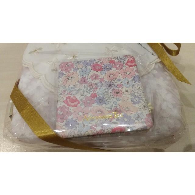 AfternoonTea(アフタヌーンティー)のAfternoon Teaギフトセット レディースのファッション小物(ポーチ)の商品写真