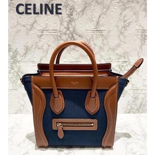 セリーヌ(celine)の正規店購入 CELINE バッグ(ショルダーバッグ)