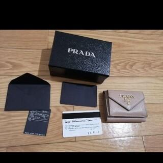 PRADA - PRADA プラダ 財布 ピンクベージュ