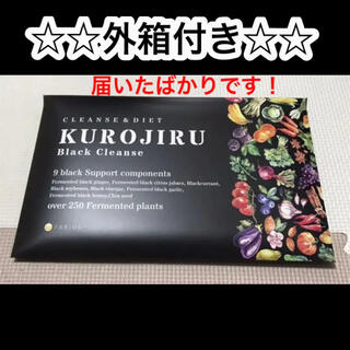 ファビウス(FABIUS)の【新品】FABIUS KUROJIRU Black Cleanse  90g(ダイエット食品)