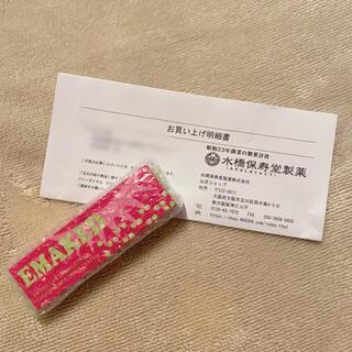 ミズハシホジュドウセイヤク(水橋保寿堂製薬)のエマーキット( 正規品 )(まつ毛美容液)