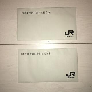 JR東日本 株主優待券 10枚セット(その他)
