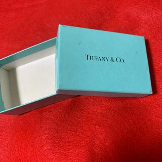 ティファニー(Tiffany & Co.)のTIFFANY ティファニー 空箱(ショップ袋)