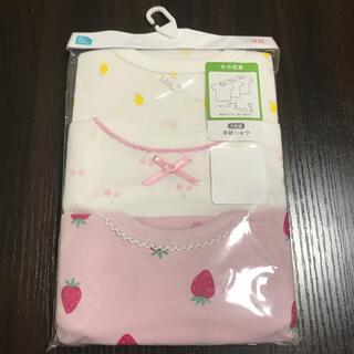 ニシマツヤ(西松屋)の新品 西松屋 半袖シャツ 3枚組 女の子 (下着)