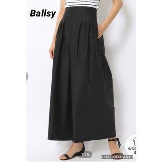 Ballsey - Ballsey ポリエステルコットン タックワイドパンツ