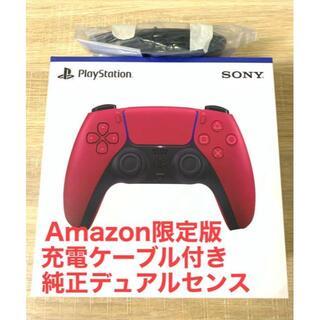 プレイステーション(PlayStation)の純正 DualSense ワイヤレス コントローラー コズミック レッド(家庭用ゲーム機本体)