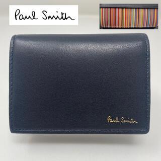 ポールスミス(Paul Smith)のPaul Smith ミニ財布 マルチストライプトリムインサイド ブラック(折り財布)