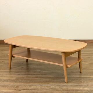 棚付き折れ脚ローテーブル/センターテーブル 幅90cm ナチュラル(ローテーブル)