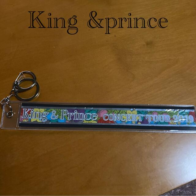 Johnny's(ジャニーズ)のKing &prince ライブ 銀テープ キーホルダー エンタメ/ホビーのタレントグッズ(アイドルグッズ)の商品写真