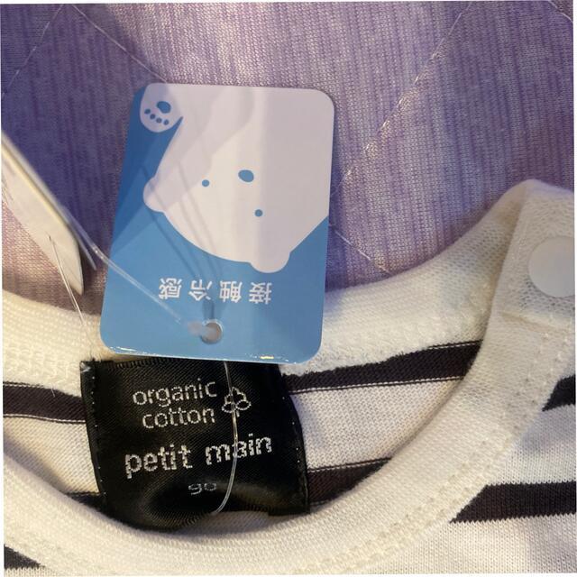 petit main(プティマイン)のputit main♡AラインさくらんぼボーダーTシャツ新品タグ付き キッズ/ベビー/マタニティのベビー服(~85cm)(Tシャツ)の商品写真