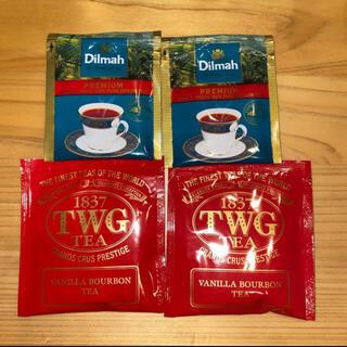 ディーンアンドデルーカ(DEAN & DELUCA)の高級紅茶4袋 ☆TWG  Dilmah ☆ブラックティー レッドティー 最安値(茶)