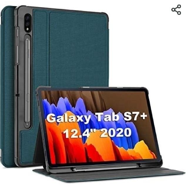 SAMSUNG(サムスン)のGalaxy tab s7+ 256GB wi-fiモデル スマホ/家電/カメラのPC/タブレット(タブレット)の商品写真