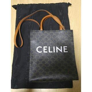 セリーヌ(celine)の【未使用多少のお値下げ可】CELINE セリーヌ トートバッグ(トートバッグ)