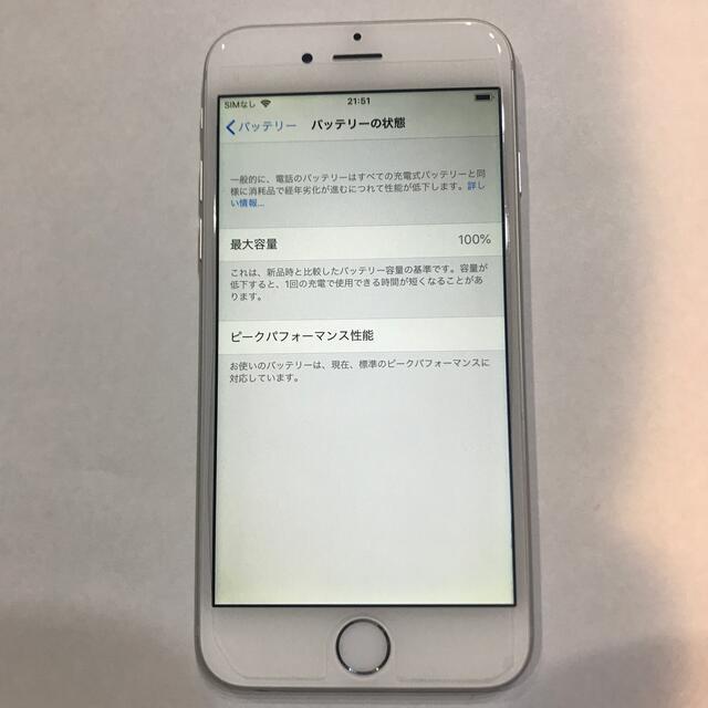 iPhone(アイフォーン)のかどぅー様専用 iphone6 16GB docomo ホワイト シルバー スマホ/家電/カメラのスマートフォン/携帯電話(スマートフォン本体)の商品写真
