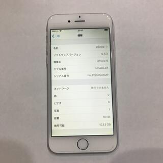 iPhone - にん様専用 iphone6 16GB docomo ホワイト シルバー