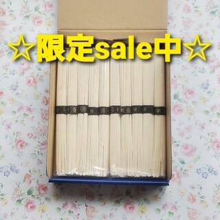 播州そうめん(50g×10束)(麺類)