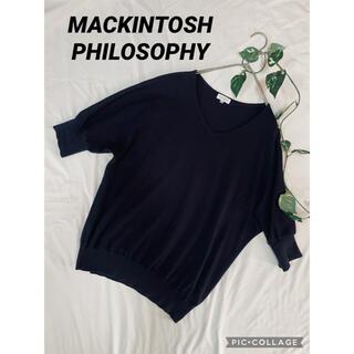 MACKINTOSH PHILOSOPHY - マッキントッシュフィロソフィー Vネックニット