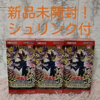 デュエルモンスターズ レジェンドデュエリスト編6 3BOX(Box/デッキ/パック)