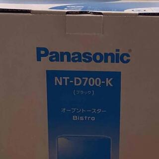 Panasonic - NT-D700-K