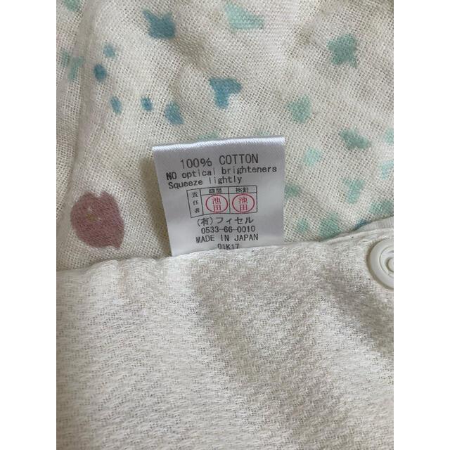 familiar(ファミリア)の美品 ディモア Naomi ito 六重ガーゼ スリーパー アメザイク キッズ/ベビー/マタニティのこども用ファッション小物(おくるみ/ブランケット)の商品写真