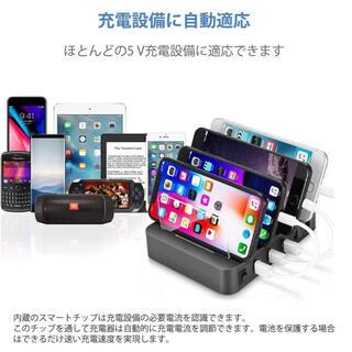 4ポート 充電スタンド 高速充電 2.4A 多数ケーブル付 iPhone