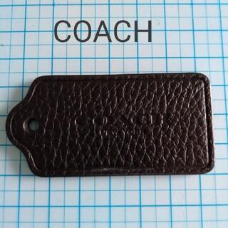 コーチ(COACH)のコーチネームタグ(キーホルダー)