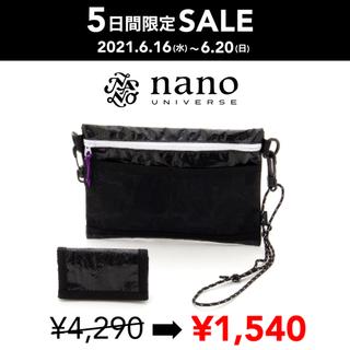 ナノユニバース(nano・universe)のSALE 【新品】nano universe ミニウォレット付レジャーサコッシュ(ショルダーバッグ)
