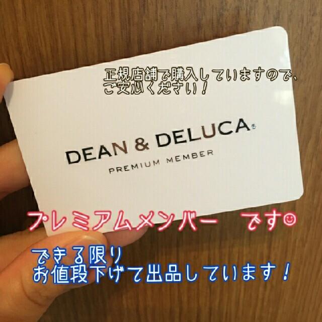 DEAN & DELUCA(ディーンアンドデルーカ)のDEAN&DELUCA ショッピングバッグ クリアブラック レディースのバッグ(エコバッグ)の商品写真