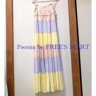 フリーズマート(FREE'S MART)の春物、夏物どんどん出品❣️Freesia by FREE'S MART  ワンピ(ロングワンピース/マキシワンピース)