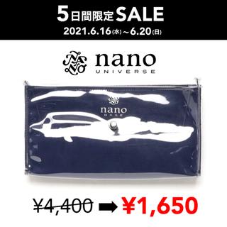 ナノユニバース(nano・universe)のSALE 【新品】nano universe PVCクラッチバッグ ネイビー(セカンドバッグ/クラッチバッグ)