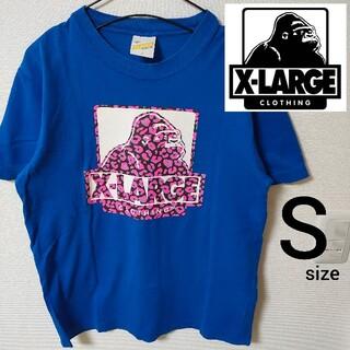 XLARGE - 美品 エクストララージ ブルー 半袖Tシャツ メンズ カットソー S 即購入歓迎