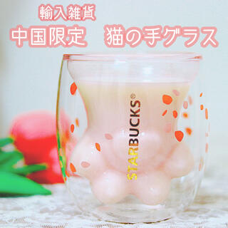 Starbucks Coffee - 中国限定 スタバ 春 猫の手 マグカップ 耐熱ガラス 二重ガラス 桜 海外