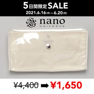 ナノユニバース(nano・universe)のSALE 【新品】nano universe PVCクラッチバッグ ホワイト(セカンドバッグ/クラッチバッグ)