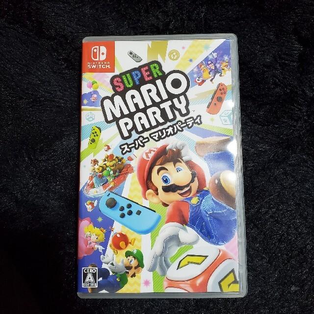 Nintendo Switch(ニンテンドースイッチ)のスーパー マリオパーティ Switch ソフト エンタメ/ホビーのゲームソフト/ゲーム機本体(家庭用ゲームソフト)の商品写真
