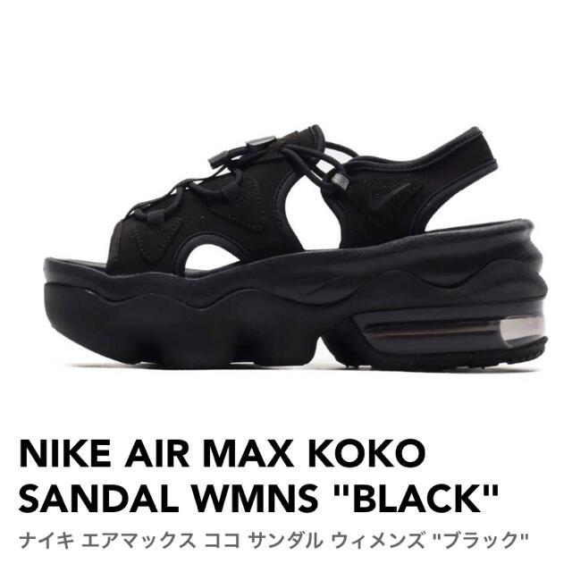 NIKE(ナイキ)の新品 NIKE エアマックス ココ 25.0 レディースの靴/シューズ(サンダル)の商品写真
