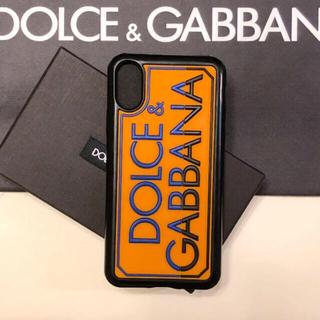 ドルチェアンドガッバーナ(DOLCE&GABBANA)のDolce&Gabbana iPhoneX/XS iPhoneケース 確実正規品(iPhoneケース)