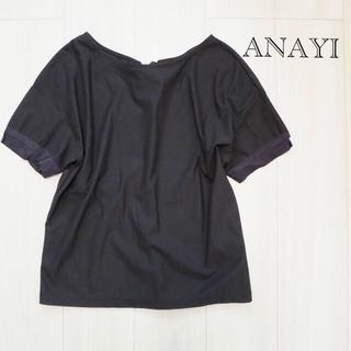 ANAYI - ANAYI リボンカットソー 日本製
