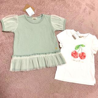 petit main - 新品 プティマイン  さくらんぼ Tシャツ チェリー 白 グリーン チュール