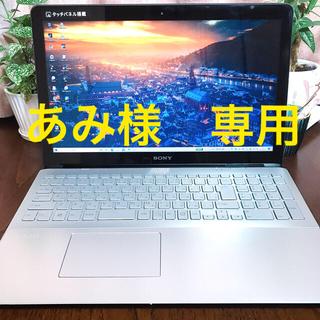 SONY - ☆お洒落☆準美品☆フルHD タッチパネル☆ブルーレイ第3世代i5 SSD240G