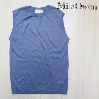 Mila Owen - Mila Owen ノースリーブニット シルク混 サイズ0