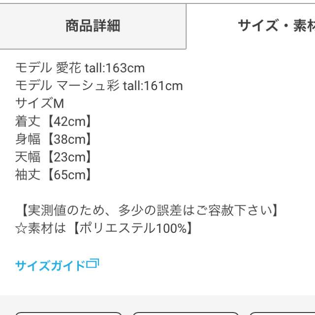 GRL(グレイル)のGRL フロントリボンシャーリングブラウス オフベージュ レディースのトップス(シャツ/ブラウス(長袖/七分))の商品写真