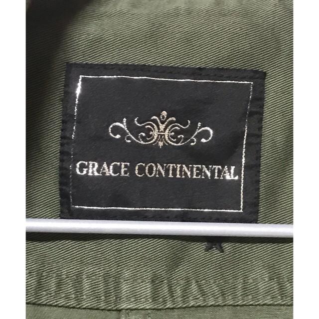 GRACE CONTINENTAL(グレースコンチネンタル)のアーミースタージャケットカーキ レディースのジャケット/アウター(ミリタリージャケット)の商品写真