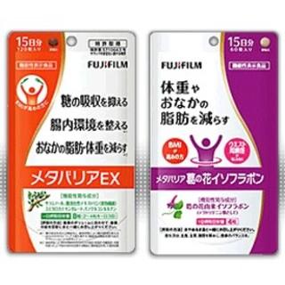 フジフイルム(富士フイルム)のメタバリアEX と  葛の花イソフラボン(ダイエット食品)