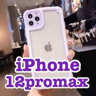【iPhone12promax】パープル iPhoneケース シンプル フレーム