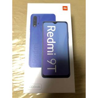 ★中古美品★Xiaomi Redmi 9T 4GB/64GB 日本版 グレー
