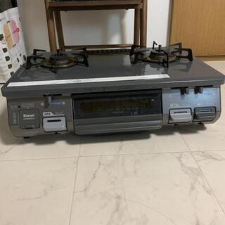 リンナイ(Rinnai)のリンナイ ガスコンロ 60cm KGM64DG プロパンガス LPガス(調理機器)