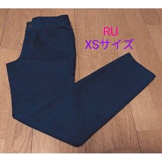 RU - RU ネイビー 紺色 スキニーパンツ 5号 XS 小さいサイズ S357 組曲S