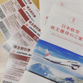 ジャル(ニホンコウクウ)(JAL(日本航空))のJAL 株主優待券4枚、優待冊子2冊(その他)